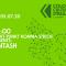 PUNKT PUNKT KOMMA STRICH presents: Vintash – Cologne Culture Streams